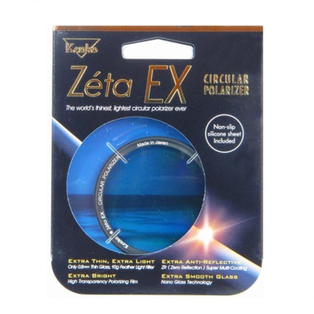 kenko-filtru-zeta-ex-pol-circulara-58mm-new-rs1041101-41951-243