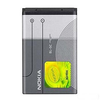 nokia-baterie-bl-5c-1020-mah-rs125037450-65356-467
