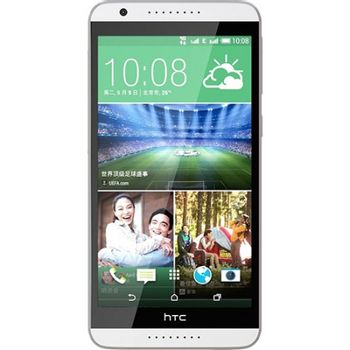 htc-desire-820g-plus-5-5---hd--octa-1-7ghz--1gb-ram--16gb--dual-sim-alb-47501-186