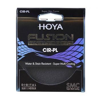hoya-fusion-antistatic-filtru-polarizare-circulara-43mm-39490-431