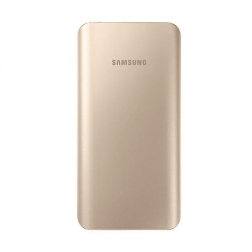 samsung-battery-pack-5200mah-acumulator-extern-auriu-45340-398