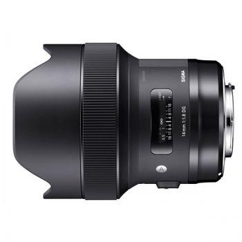 inchiriere-sigma-14mm-f1-8-dg-hsm-nikon--a--64698-227
