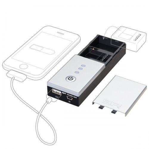 sp-pov-powerbar-duo-64757-1-500
