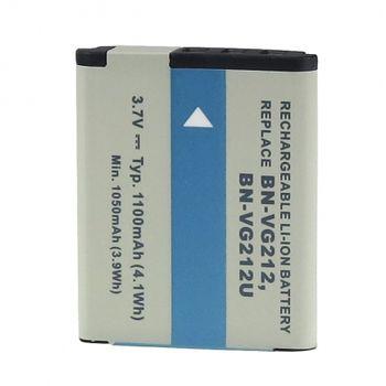 power-3000-pl835b-744-acumulator-replace-tip-jvc-bn-vg212--1100mah-33338