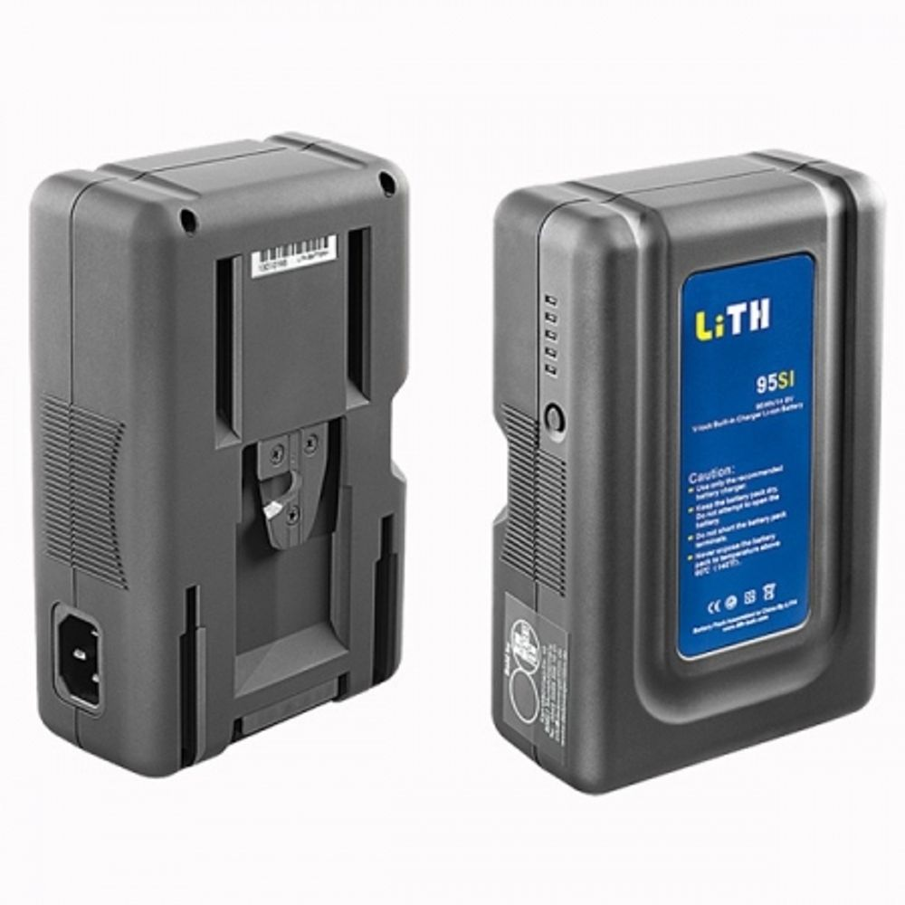 dedolight-lith-95si-baterie-v-mount-cu-incarcator-incorporat-50292-516