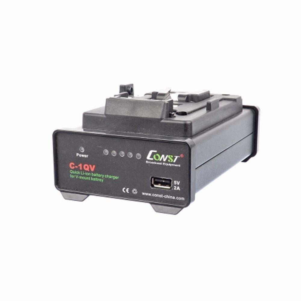 const-incarcator-baterie-v-mount-pentru-blackmagic-67228-952