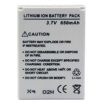 power3000-pl249l-635-acumulator-tip-02491-0015-00-pt-benq-650mah-3220
