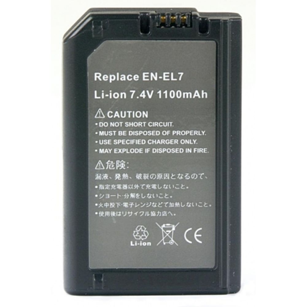 power3000-pl177b-347-acumulator-li-ion-tip-en-el7-pentru-nikon-1100mah-2564