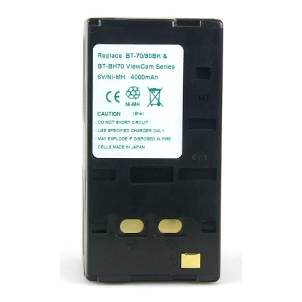 power3000-pb840b-40h-acumulator-ni-mh-tip-bt-70-bt70bk-bt-80bk-bt-80sbk-bt-bh70-pentru-camere-video-sharp-4000mah-2795