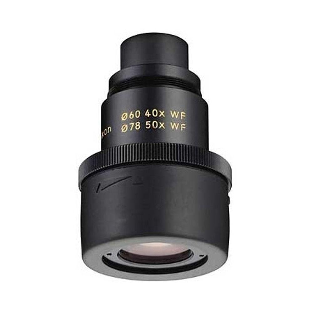 ocular-nikon-27x-40x-50x-mc-pentru-fieldscope-7492