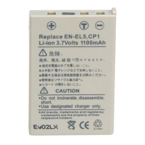 power3000-pl155l-649-acumulator-tip-en-el5-pentru-nikon-1100mah-7577