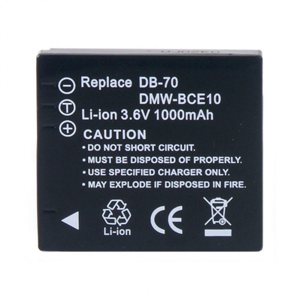 power3000-plw168-acumulator-replace-dmw-bce10e-1000mah-2-5wh-13715