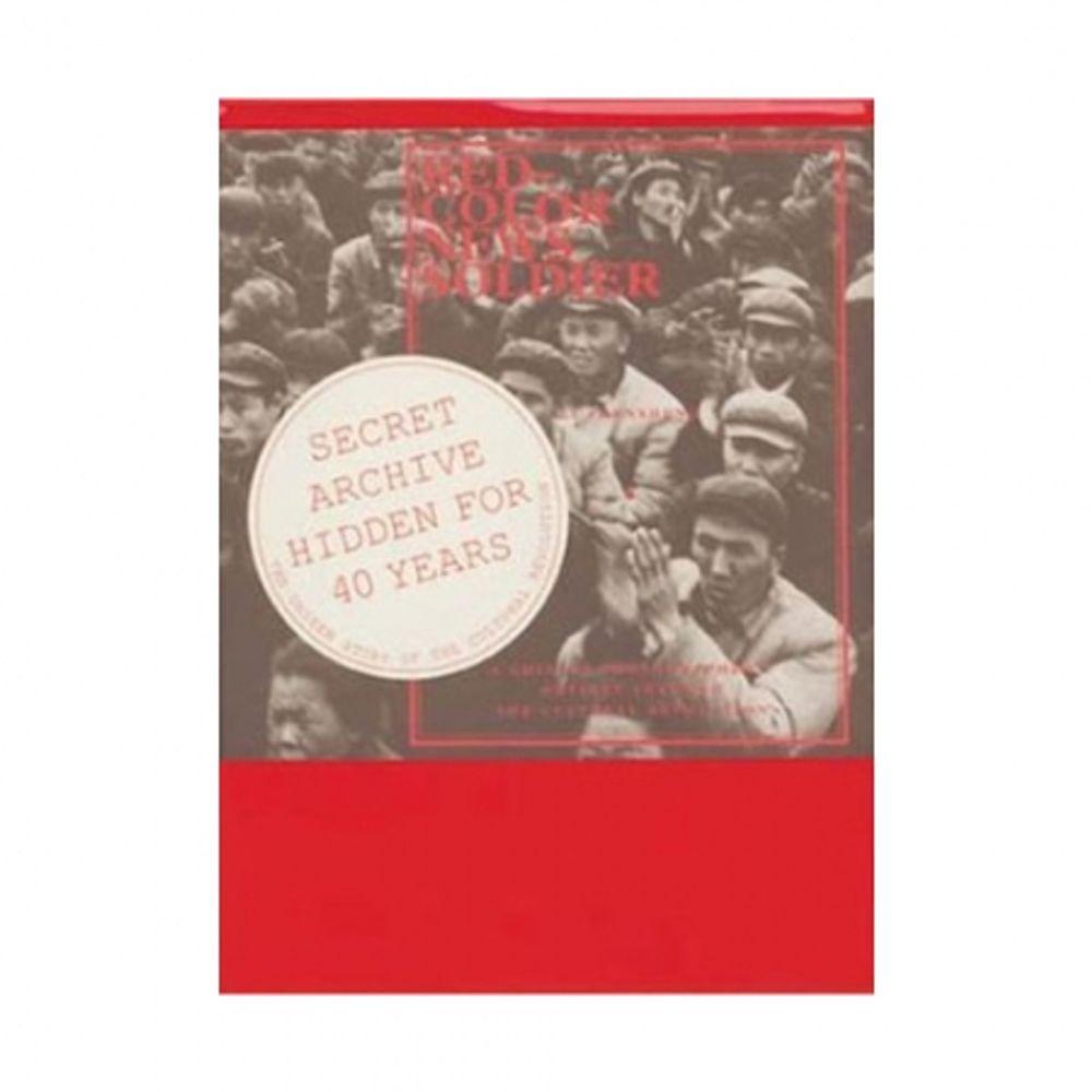 red-color-news-soldier-li-zhensheng-28401