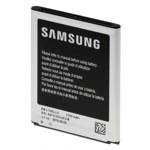 samsung-baterie-galaxy-s-iii-2100-mah-28559