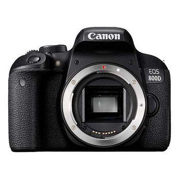 canon-eos-800d-body--negru-59479-541_1