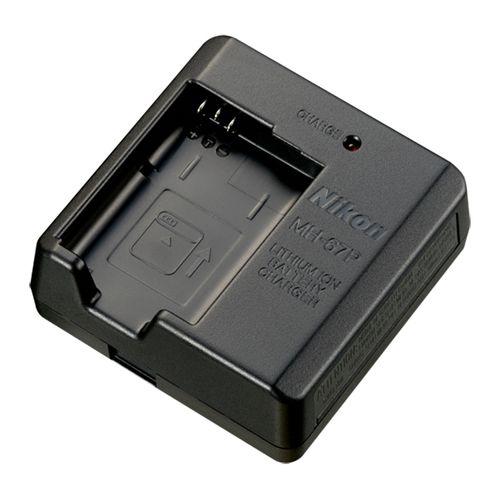 nikon-mh-67p-incarcator-pentru-acumulator-en-el23-38388-657