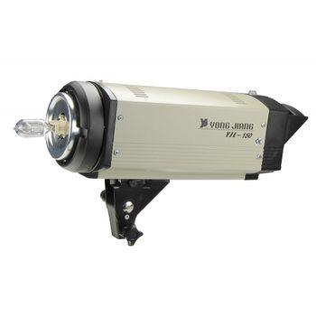 yj-150-lumina-continua-150w-7874