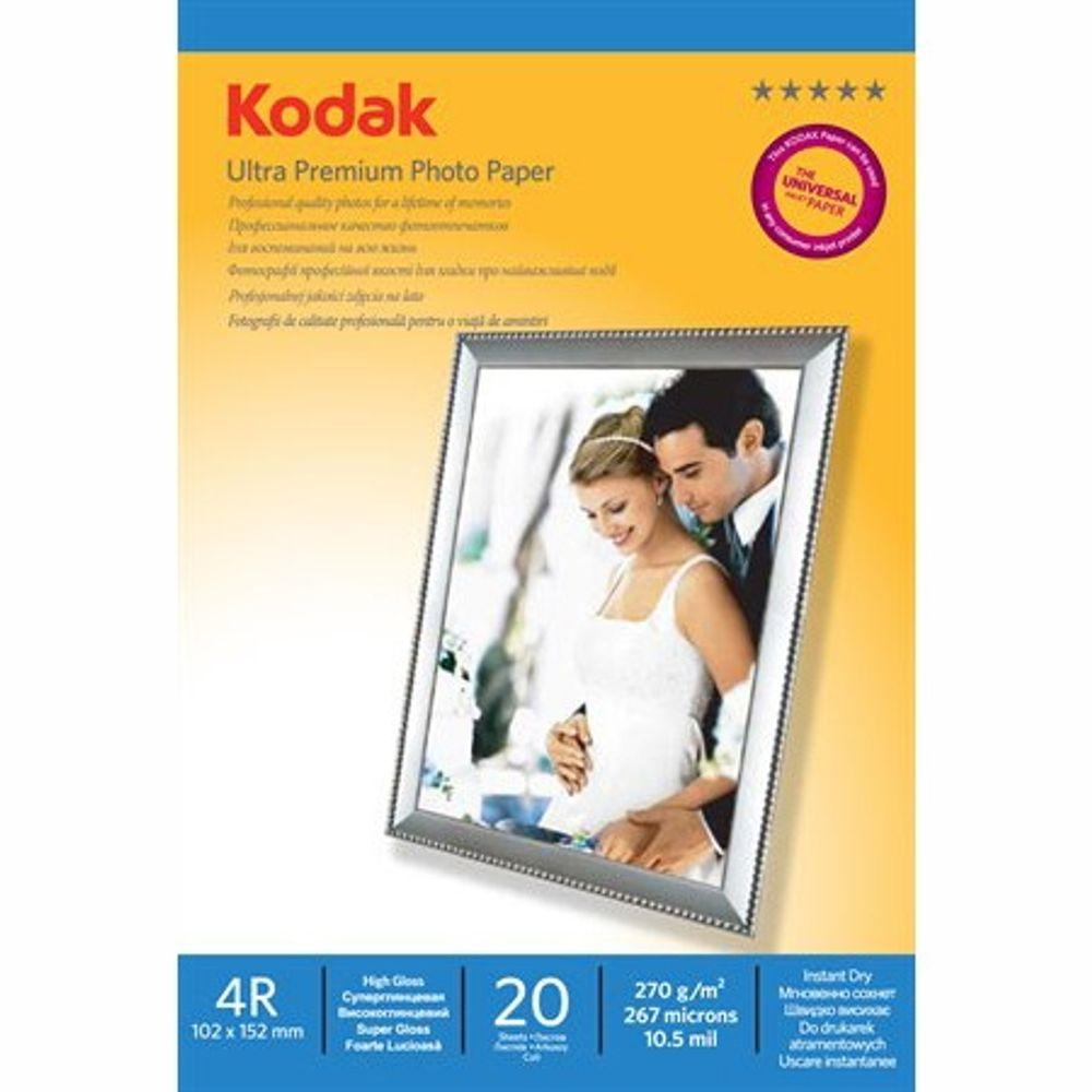 kodak-rc-ultra-premium-glossy-hartie-foto-10x15-20coli-270gr-43224-656