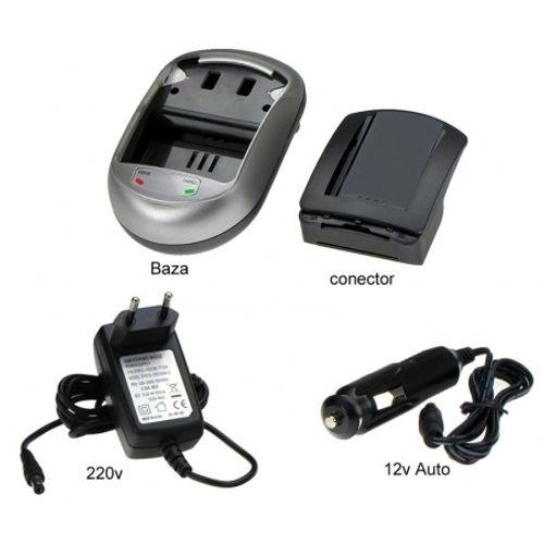 power3000-avmp844se-incarcator-pentru-nb-13l-8-4w-47477-1-777