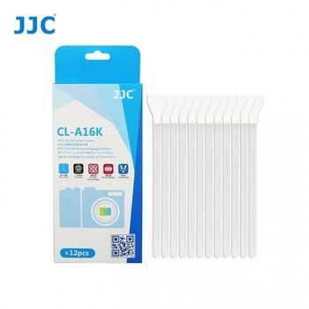 jjc-set-spatule-pentru-curatarea-senzorilor-aps-c--12-bucati-56390-956