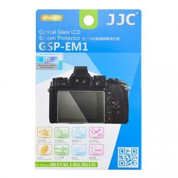 jjc-folie-protectie-ecran-sticla-optica-pentru-olympus-e-m1-56453-766