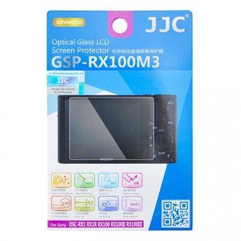 jjc-folie-protectie-din-sticla-optica-lcd-pentru-sony-rx-56497-725