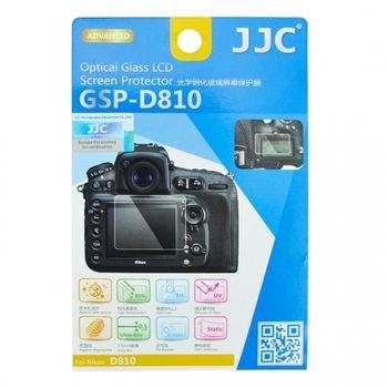 jjc-folie-protectie-ecran-sticla-optica-pentru-nikon-d810-56513-174