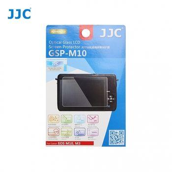 jjc-folie-protectie-ecran-sticla-optica-pentru-canon-eos-m10-m3-56517-925
