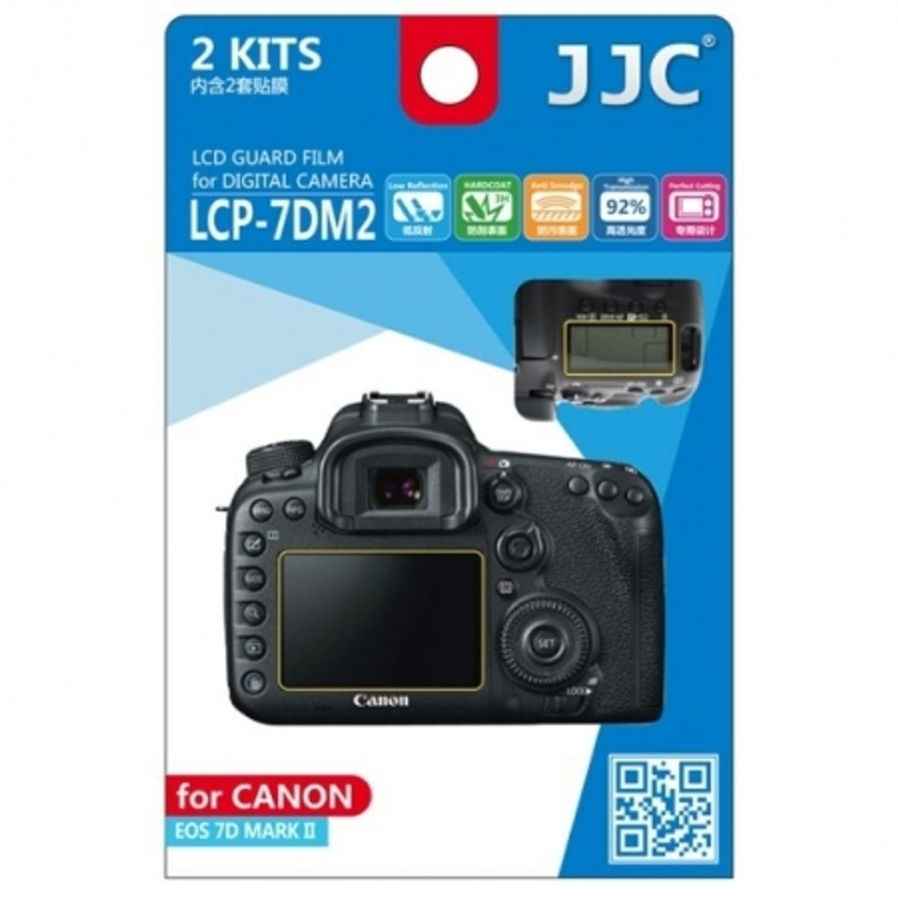 jjc-folie-protectie-lcd-pentru-canon-eos-7d-mark-ii--2-buc--56537-790
