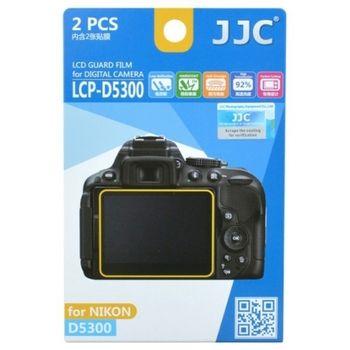 jjc-folie-protectie-lcd-pentru-nikon-d5300--2-buc--56540-426