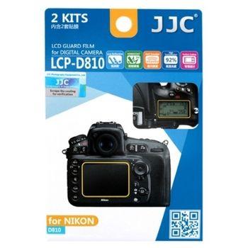 jjc-folie-protectie-lcd-pentru-nikon-d810--d810a--2-buc--56553-548
