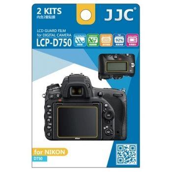 jjc-folie-protectie-lcd-pentru-nikon-d750--2-buc--56554-789