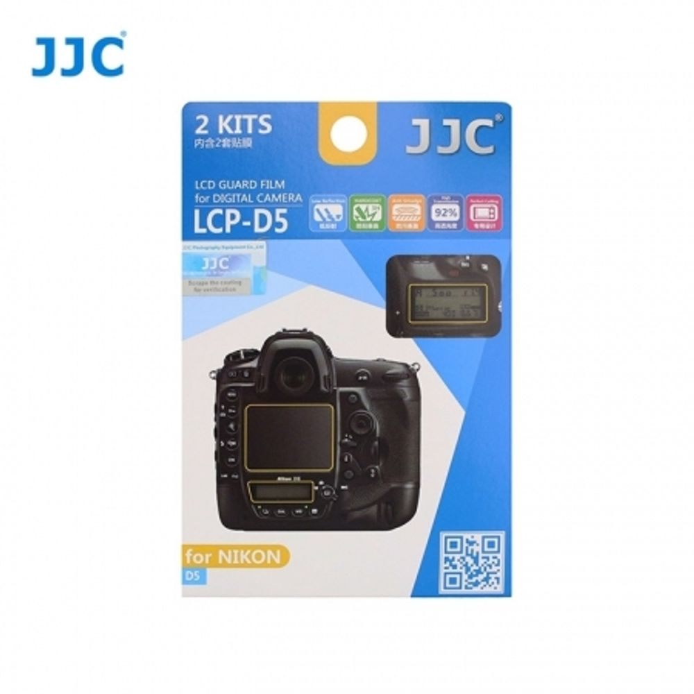 jjc-folie-protectie-lcd-pentru-nikon-d5--2-buc--56564-855