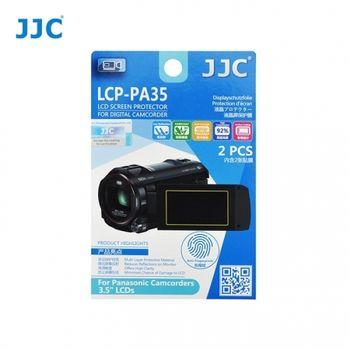 jjc-folie-protectie-lcd-pentru-camere-video-panasonic--3-5----2-buc--56580-299