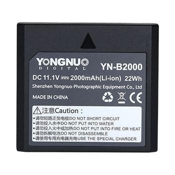 yongnuo-yn-b2000-acumulator-pentru-yn686ex-rt-66609-480