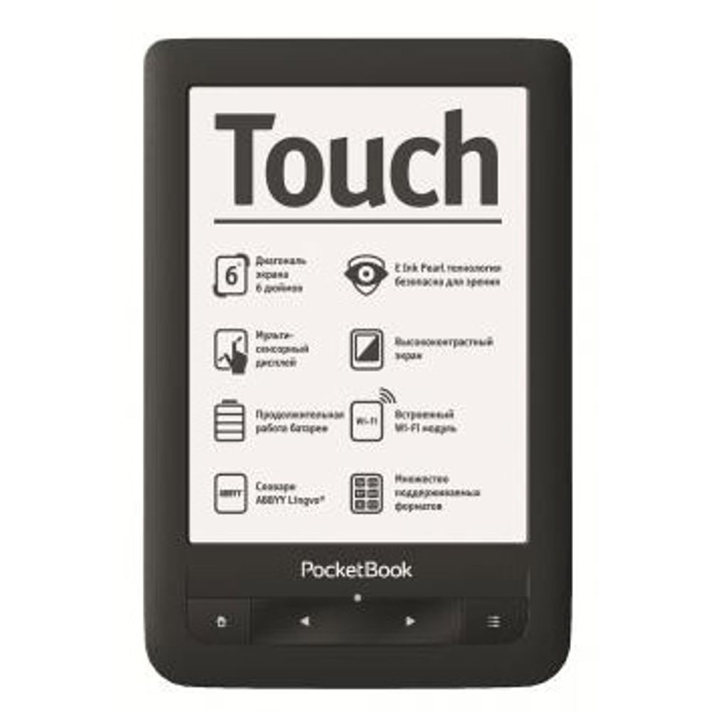 pocketbook-touch-622-negru-e-book-reader-33249
