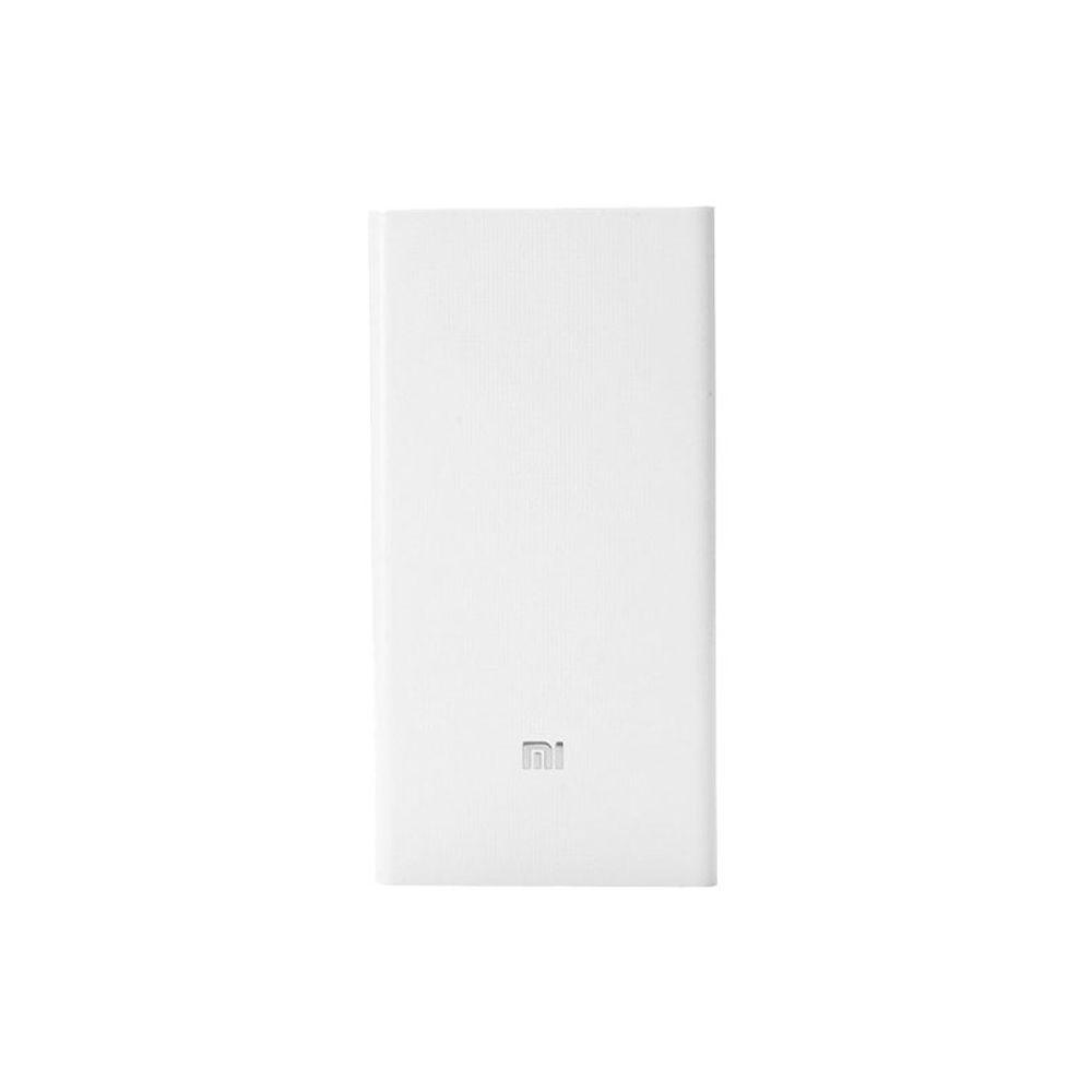 mi-powerbank-20000-mah-white-bbc6887a49c0caa090e21a8d45825673