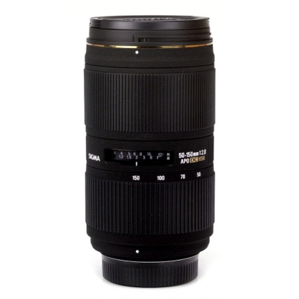 sigma-50-150mm-f-2-8-ex-dc-hsm-nikon-af-s-dx-3916