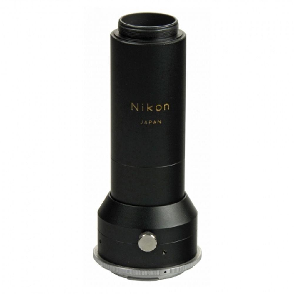 nikon-7468-fieldscope-camera-attachment-mc-7467