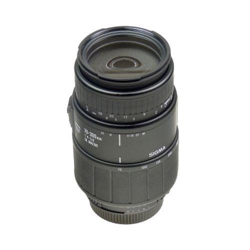 sigma-70-300mm-f-4-5-6-dl-macro-sh6124-3-46867-152
