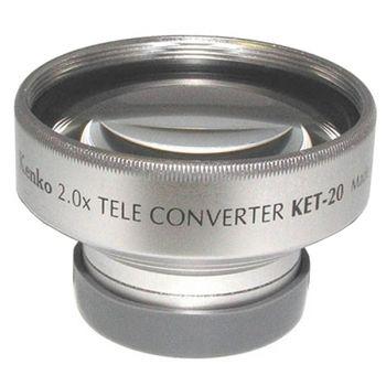 kenko-ket-20-tele-convertor-x2-0-25mm-15899