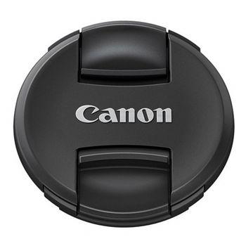 canon-e77-ii-capac-cu-cleme-77mm-26315