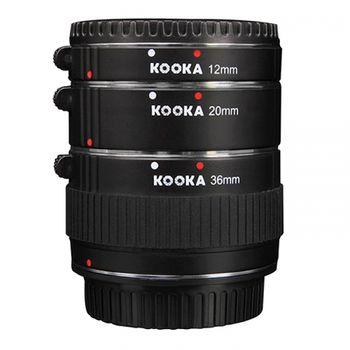kooka-kk-se47-set-tuburi-extensie--inele-macro-10mm--16mm--21mm--pentru-sony-e-30932