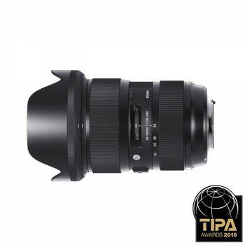 sigma-24-35mm-f-2-0-dg-hsm--a--montura-canon--43051-82
