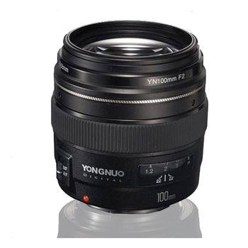 yongnuo-yn-100mm-f-2-0-pentru-canon-56463-881-221