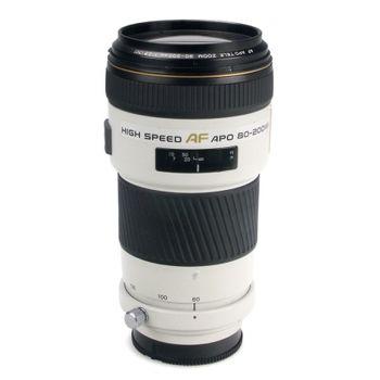 minolta-80-200mm-f-2-8-hs-apo-g-8189
