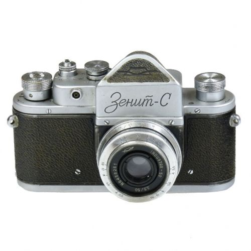 zenit-s-c-sh3994-1-25682