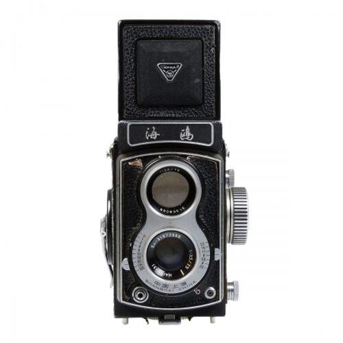 seagull-75mm-f-3-5-sh4034-25880