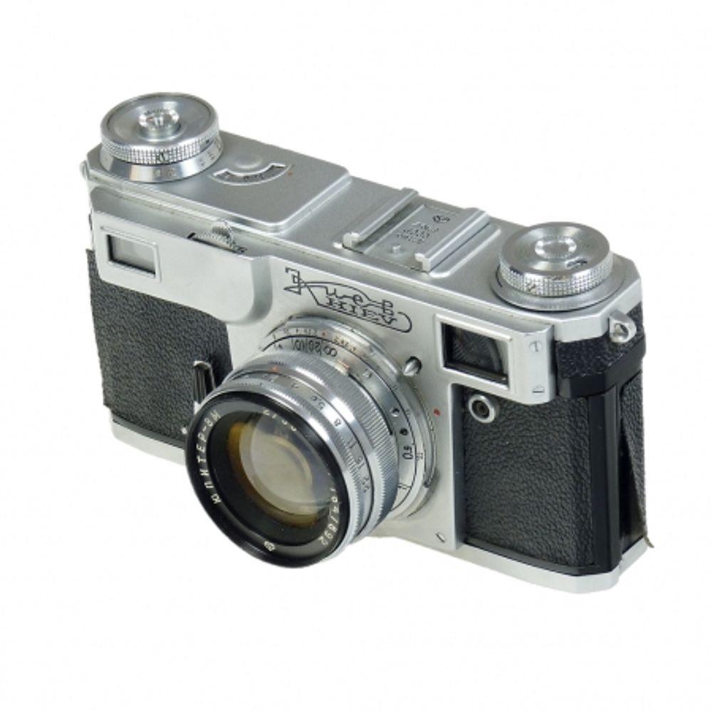 kiev-4--jupiter-8m-53mm-f-2-blitz-raynox-sh4372-2-28951