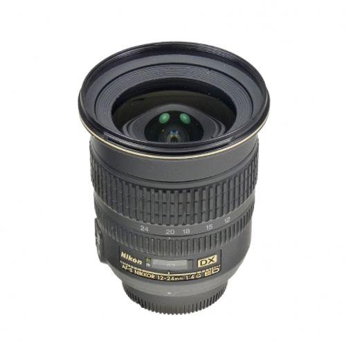 nikon-af-s-12-24mm-f-4g-ed-sh5594-3-40616-689